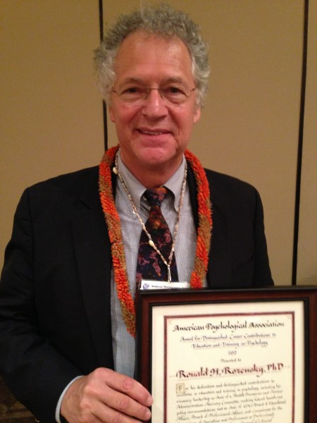 Distinguished Career in Education Award